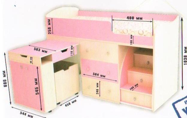 спальный комплекс Малыш